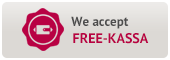 Оплата через сервис Freekassa